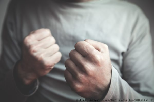 男性・怒る・暴力・拳