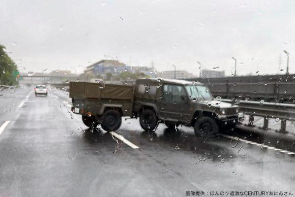 東名高速道路自衛隊車両事故