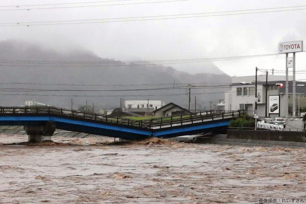 黄瀬川・黄瀬橋