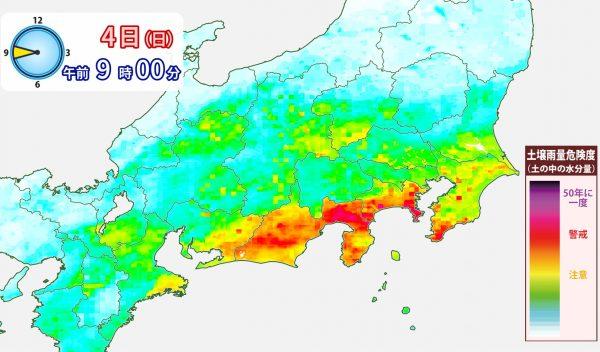 静岡県で発生した土石流災害、今後は大雨エリアが北に 気象予報士が解説