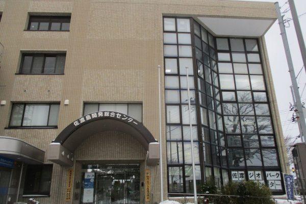 佐渡市教育委員会