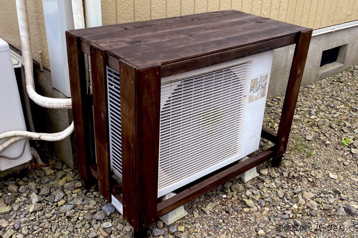 節電のためエアコンの室外機カバーを自作 1年後発覚した衝撃の真実が話題
