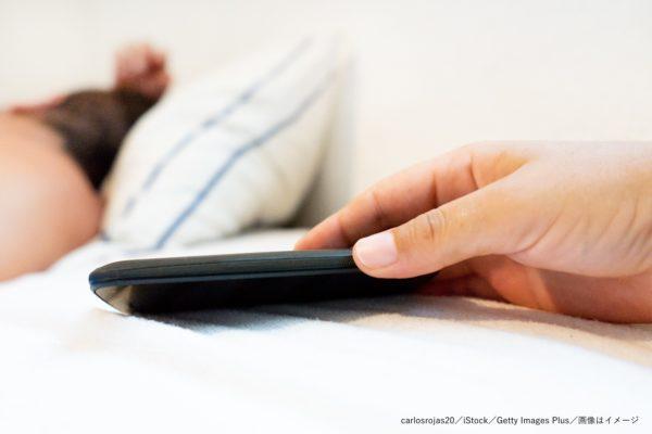 携帯電話・スマホ・スマートフォン・盗み見