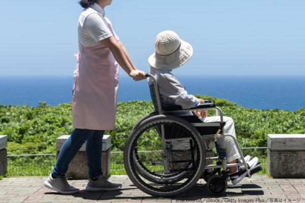 車椅子・介護