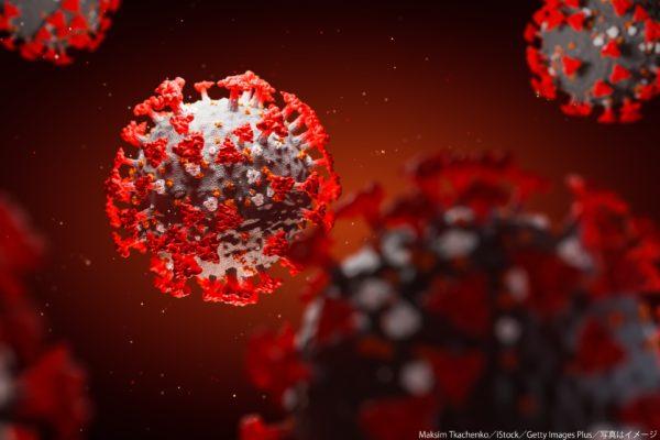 新型コロナウイルス・COVID-19・SARS-CoV-2