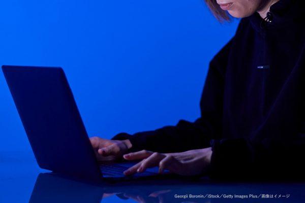 サイバー犯罪・ハッキング・ハッカー