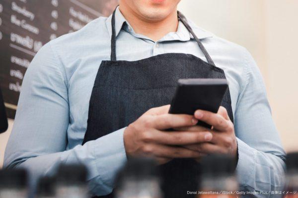 レストランに低評価を付けた客に店主が激怒 監視カメラ映像を証拠に猛反論