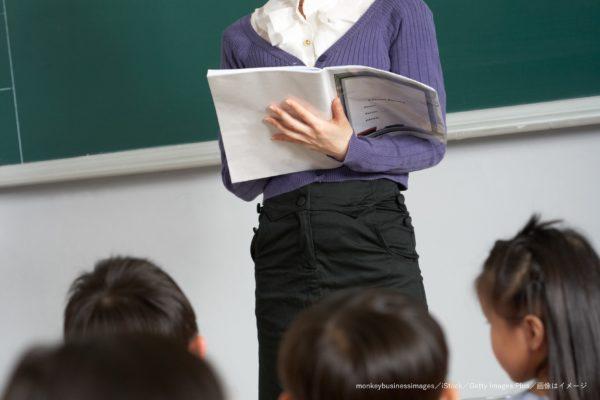 「このクズ」と母子に差別発言した小学校教師 休職処分下るも保護者から不安の声