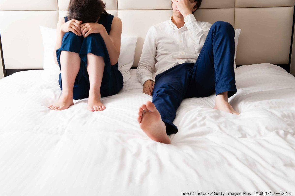 寝る前のカップル