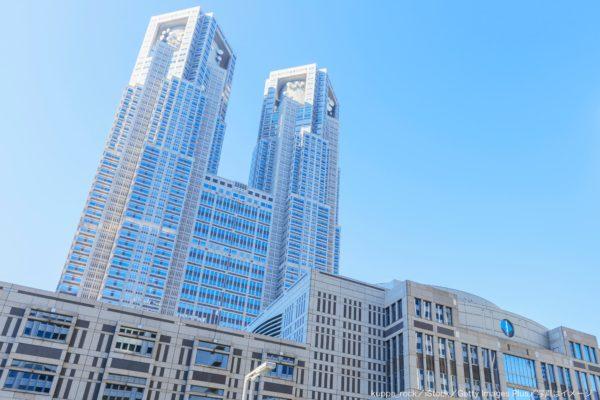 東京都、24日のコロナ新規感染者は4220人 2日連続前週比減も40代女性が死亡