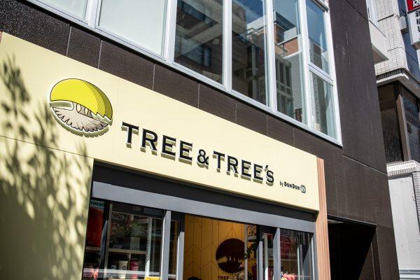 TREE&TREE's
