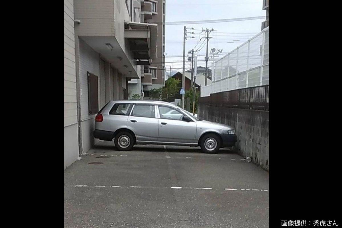 すごい駐車