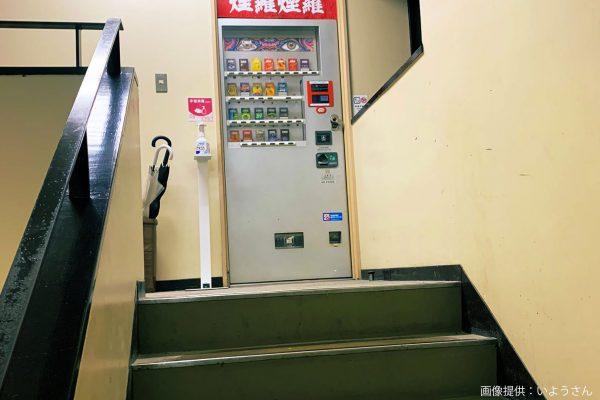 ビル内に突如現れた自販機、よく見ると… 予想だにしなかった「正体」に衝撃