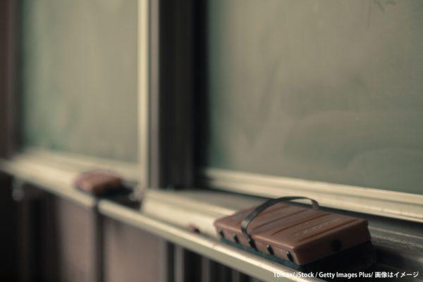 スマイリーキクチ、旭川いじめ事件のネット反響に警鐘 「自分で判断しないで」