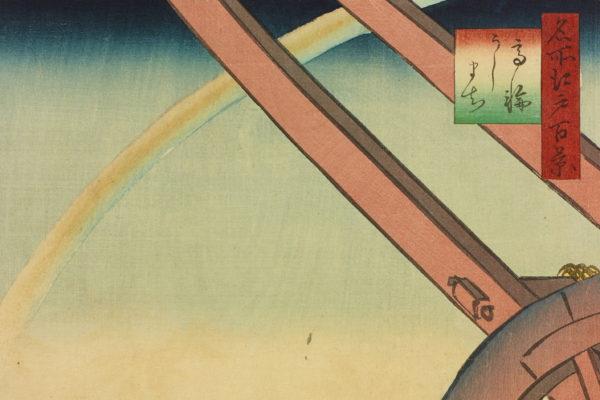 歌川広重が描く虹、浮世絵から見る天気とは 気象予報士・千種ゆり子が解説