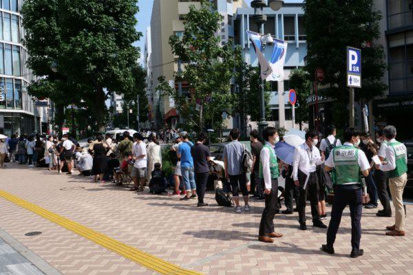 渋谷ワクチン接種