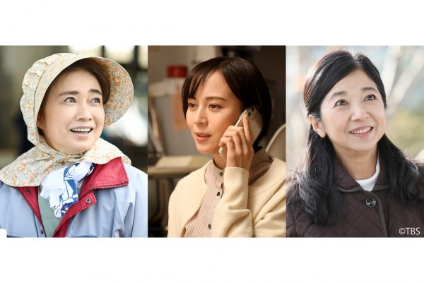 TBS・10月新ドラマ『日本沈没−希望の人−』 風吹ジュン、比嘉愛未、宮崎美子も出演
