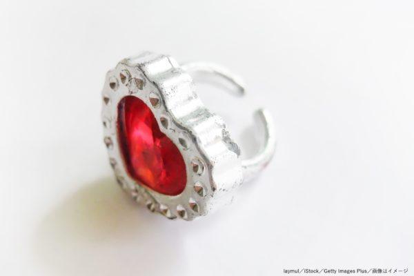 指輪・おもちゃ