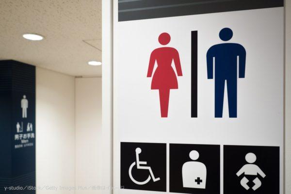 トイレ個室でおよそ4人に1人が「していること」 マジで迷惑すぎる…
