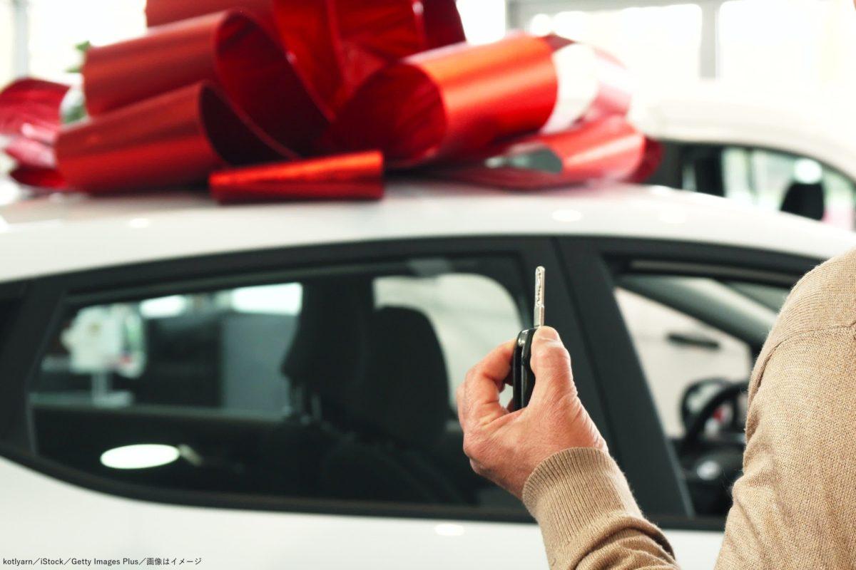 車・プレゼント