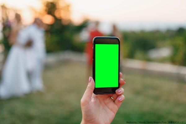 結婚式・携帯電話・スマホ・スマートフォン