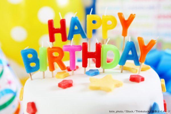 誕生日・誕生日パーティー・誕生日会・誕生日ケーキ