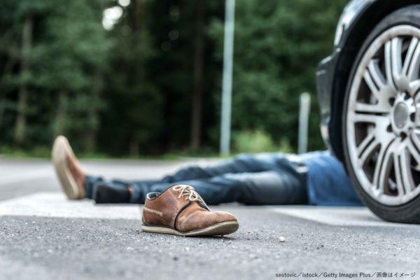 交通事故・車