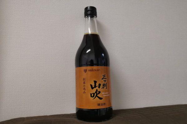ミツカン最強の寿司酢「三ツ判山吹」がスゴい 素人でも高級店のシャリの味に