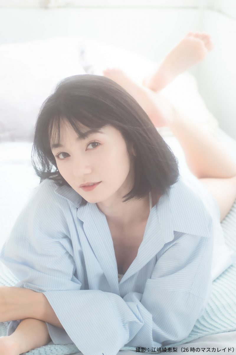 『PnR』 vol.1  熊澤風花