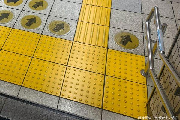 とある駅構内の床、様子がおかしい… どう見ても「例のアジト」と話題に