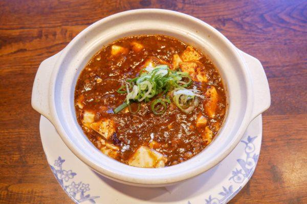 バーミヤンで麻婆豆腐を注文したら絶対にやってほしい食べ方 これはハマる…