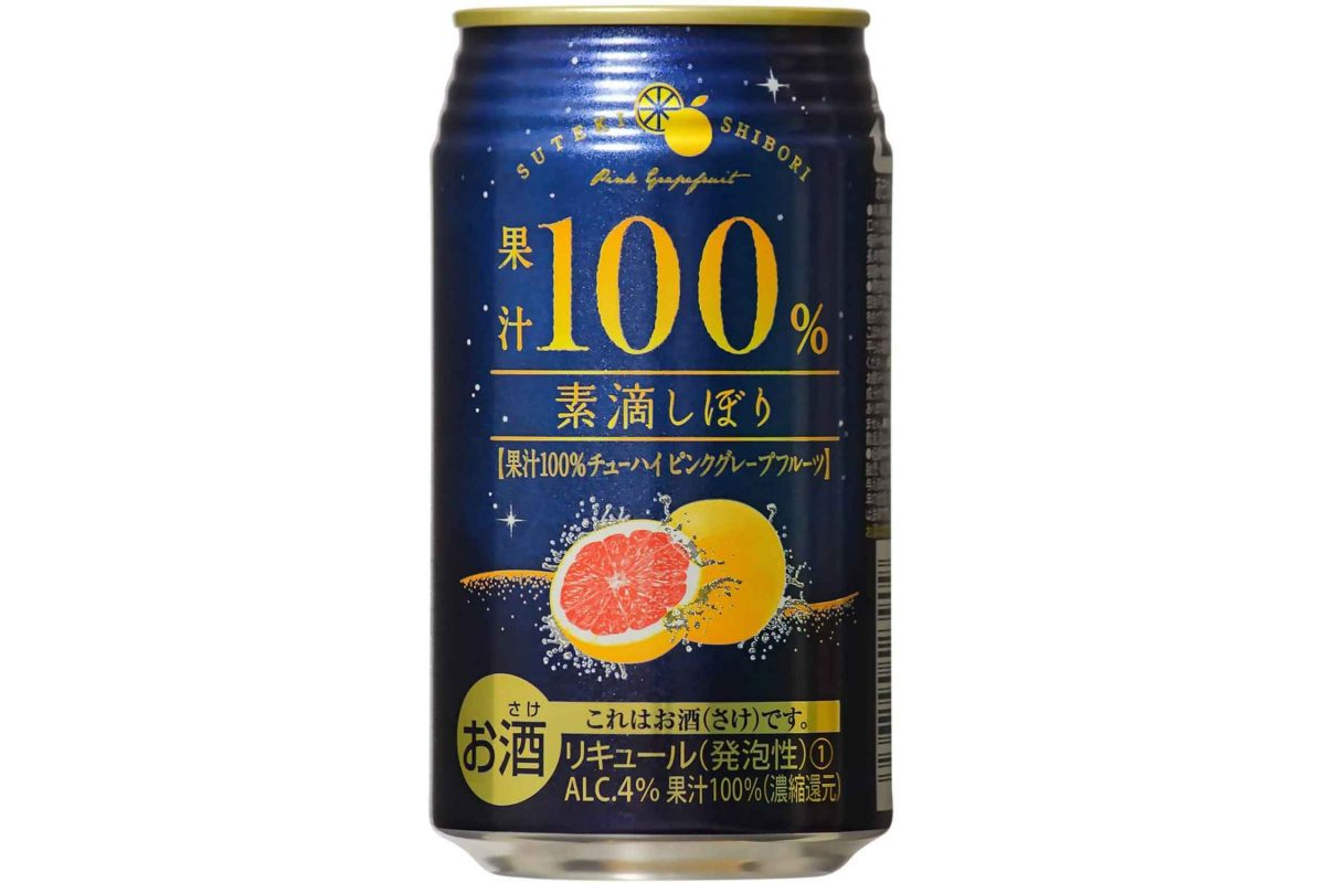 素滴しぼり 果汁100% チューハイ ピンクグレープフルーツ