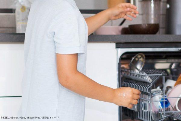 家事・食洗器・子供・少年