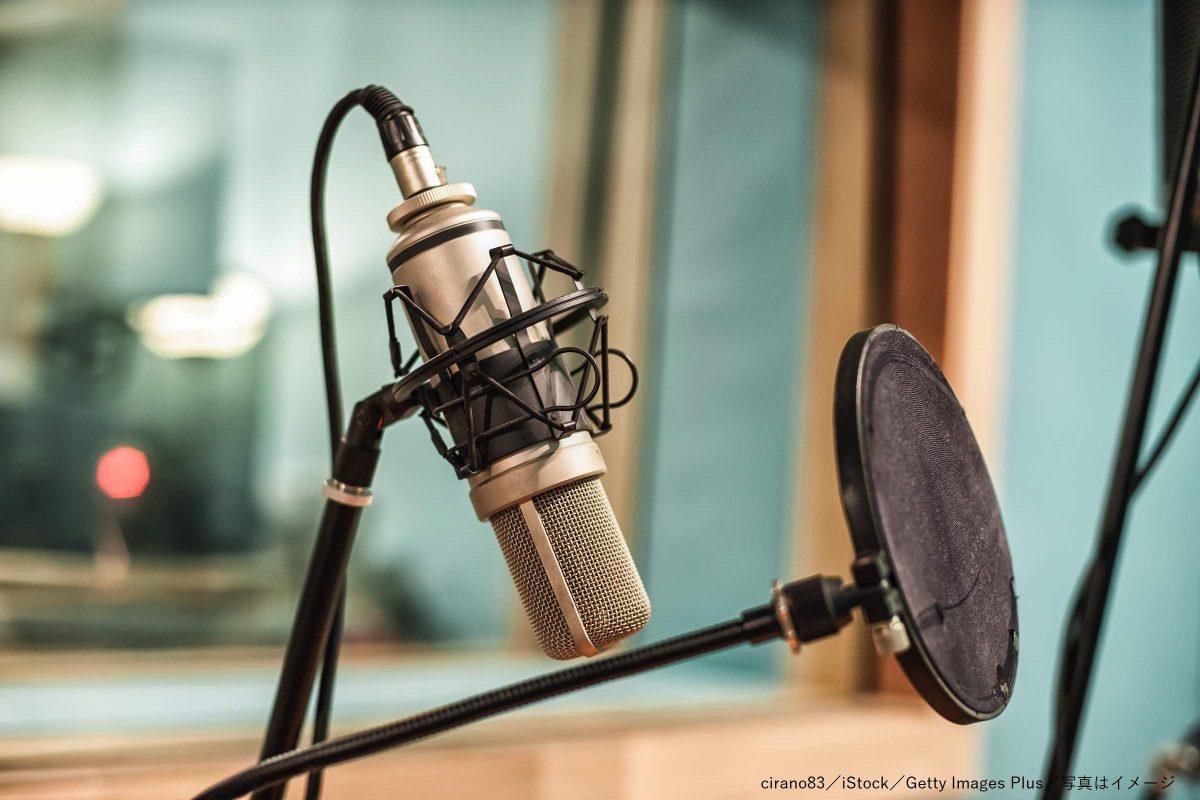 ラジオ・スタジオ