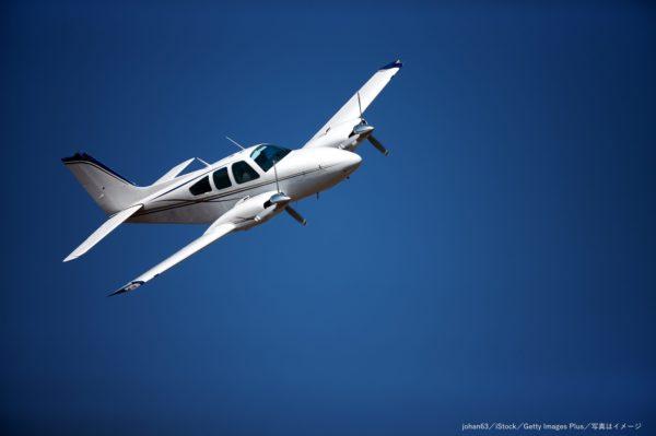 セスナ機・小型機・軽量機