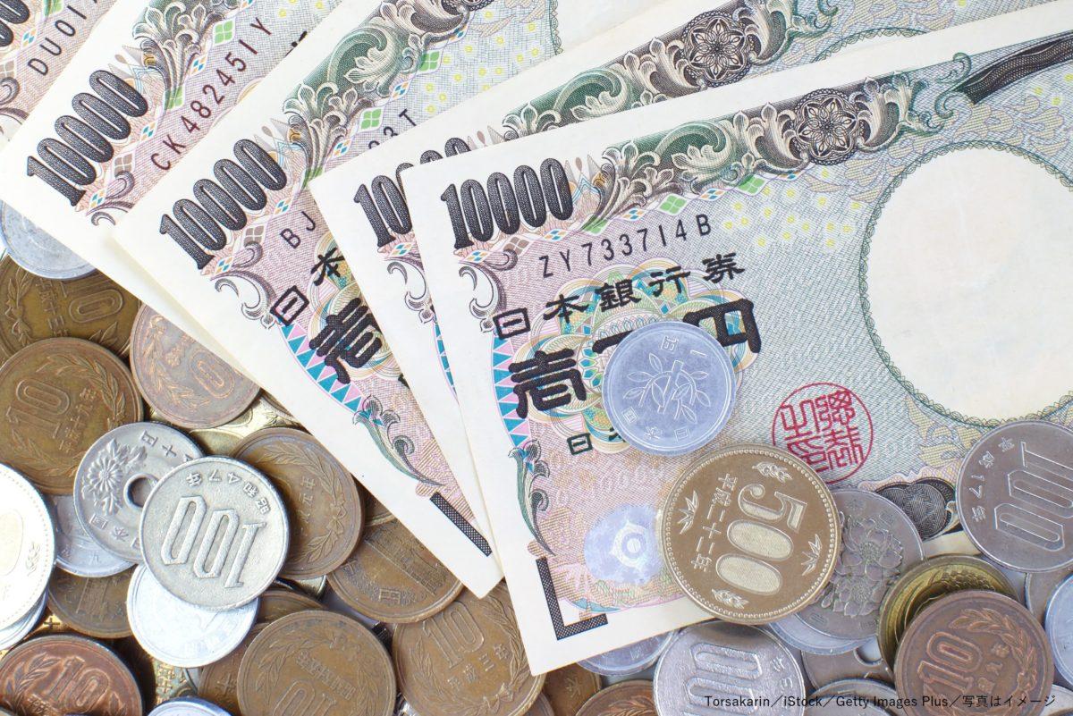 お金・一万円札・小銭