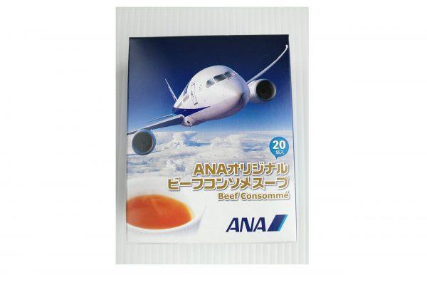 ANA オリジナルビーフコンソメスープ