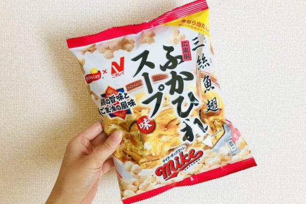 マイクポップコーン・ふかひれスープ味