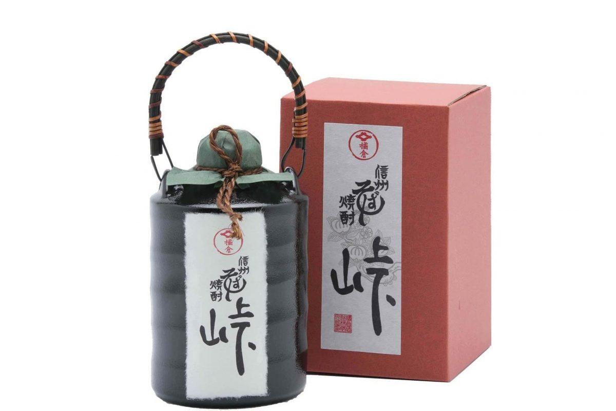 橘倉酒造峠甕貯蔵