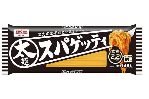 昭和産業太麺スパゲッティ2.2ミリ