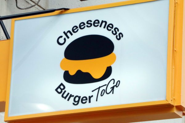 現金不可・持ち帰りのみ・メニューは「チーズ」だけ 新しすぎるハンバーガー屋が爆誕